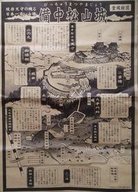 shiro-annnai
