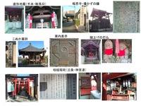 京の伝説1