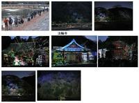 嵐山・法輪寺