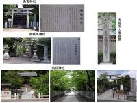 長岡・神社