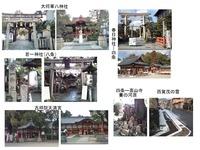 西大路七福社2