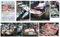 京朱雀市場