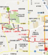 Screenshot_2013-04-01-11-48-48