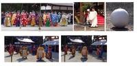 上賀茂神社蹴鞠