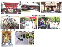 新日吉神宮祭1