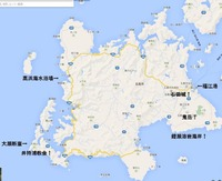五島map1