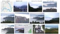 松山城(雲海)