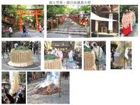 kifune-ohitaki