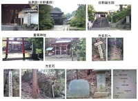 奈良街道2-1