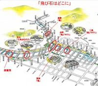tobiisi-map