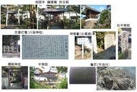 京の伝説3