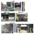 奈良街道2-2