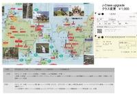 八重山諸島めぐり1
