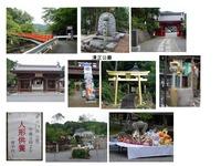 honkokuji