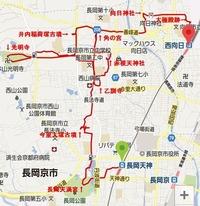 nagaoka-map