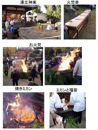 新日吉神社2