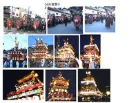 15高山祭ー夜祭
