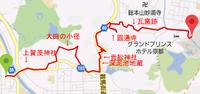 大田小径・圓通寺