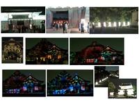 京の七夕(二条城)