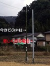 NTT西日本フレッツ光ネクストファミリーハイスピード プロバイダ インターネット