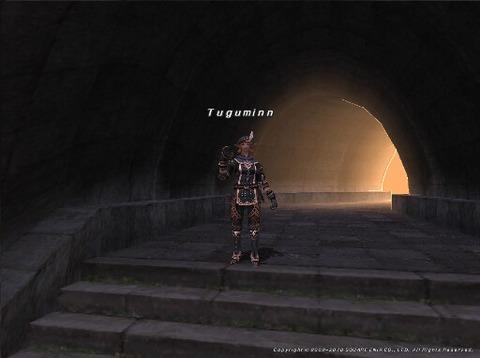 Tug180515225820b