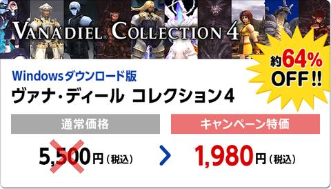 image01_jp