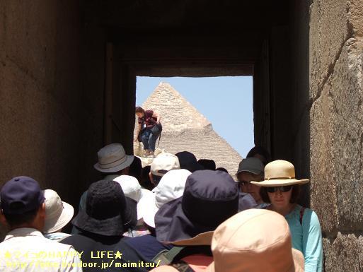 ピラミッド見える!