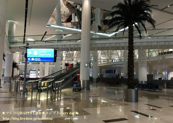 bd9db90572cc ◇ドバイ空港 ターミナル3の免税店など◇ : ☆マイコのHAPPY LIFE ...