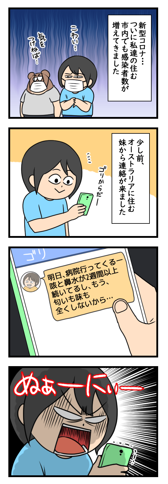 019_1