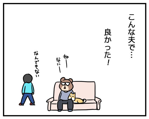 0109_6