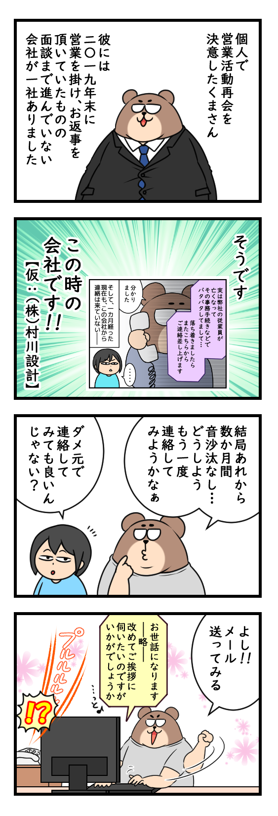 004_1