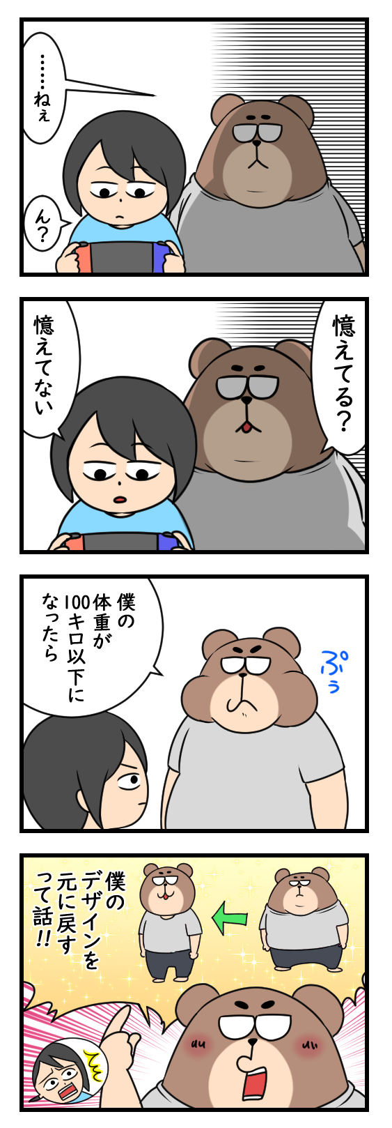 016_1