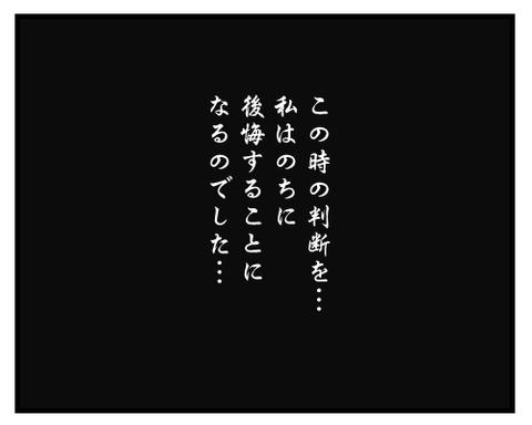 0630_3