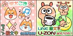 LINEe01