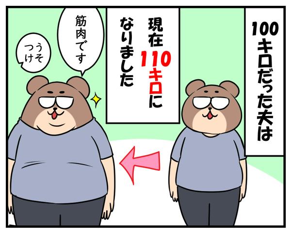 20200523_2