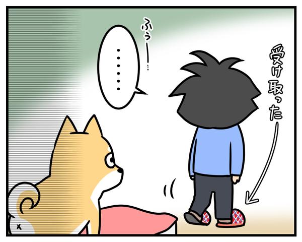 0111_4