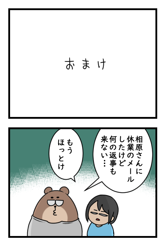 003_4