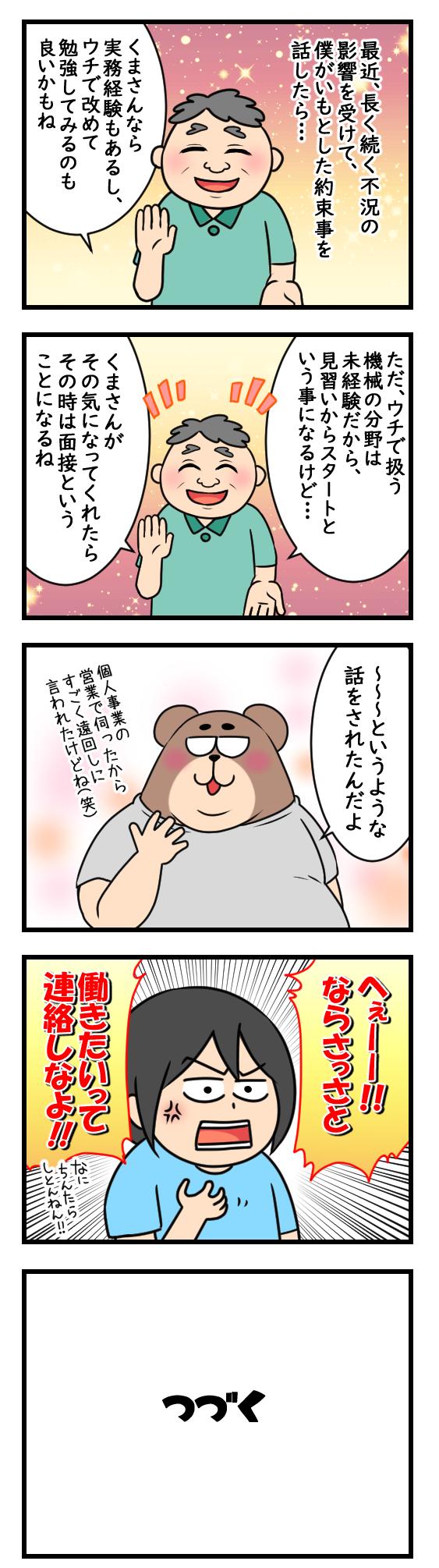 006_2