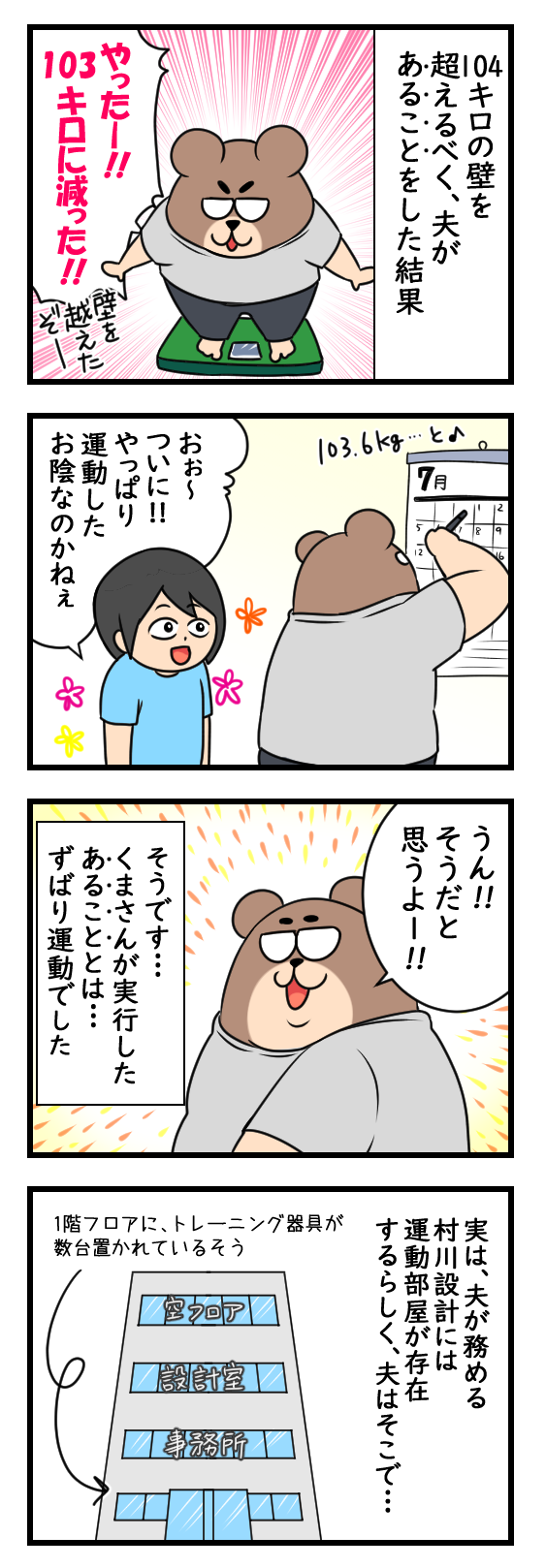 014_1