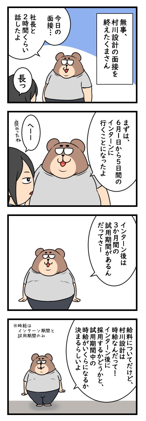 009_1