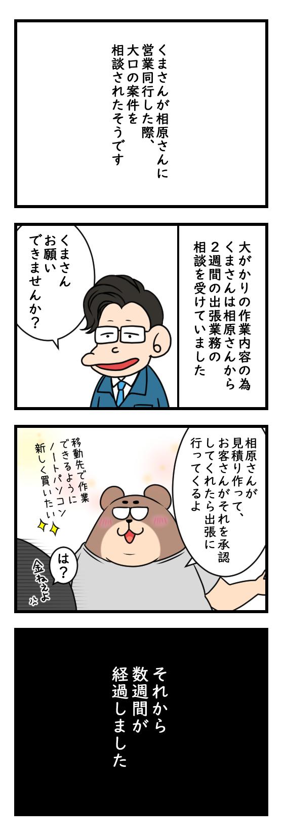 003_1