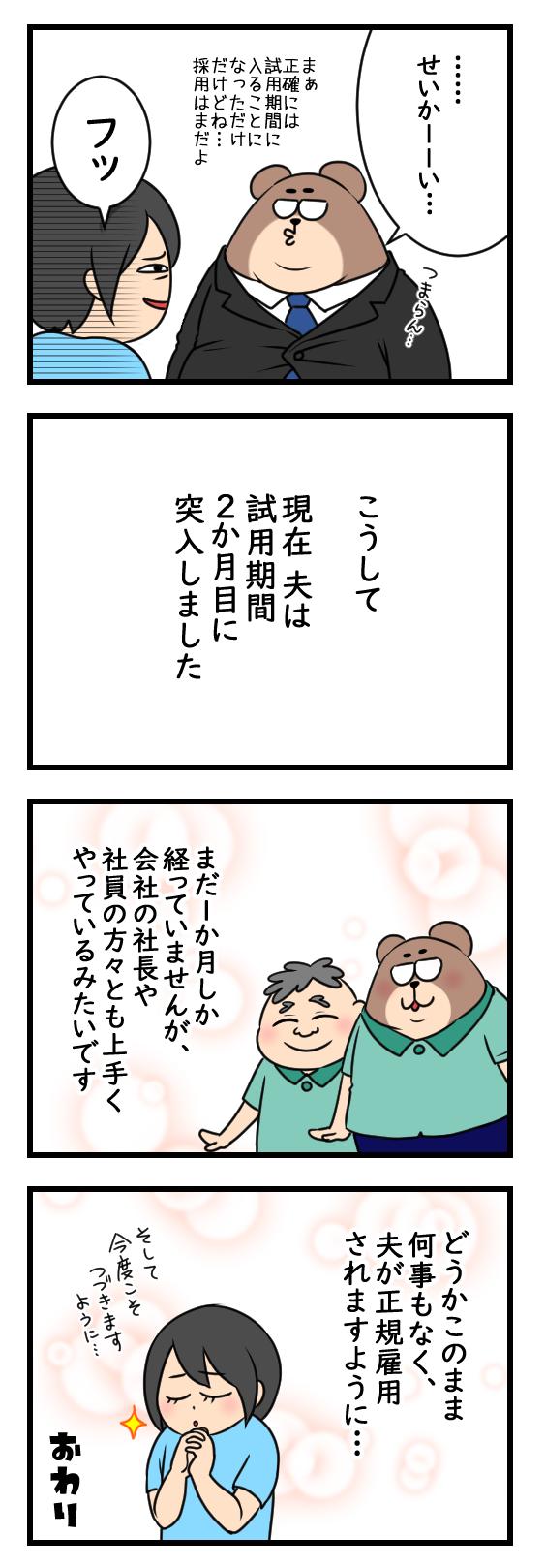 010_2