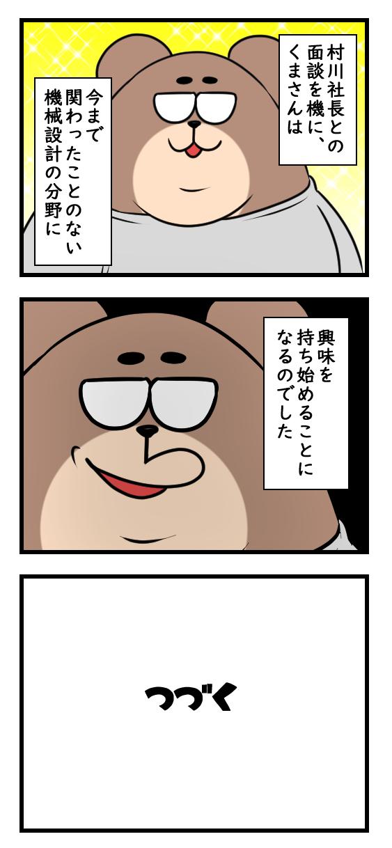 005_3