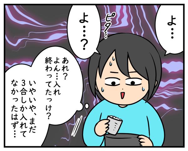 0322_2