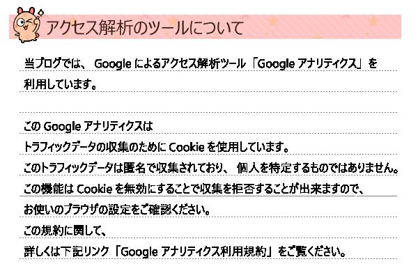 imop02