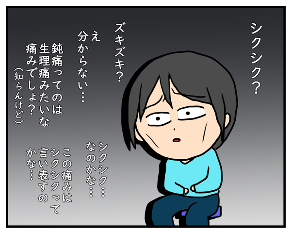 0205_4