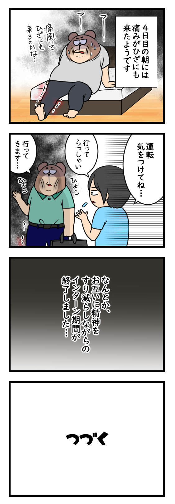 011_2