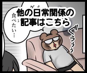 tag_nichijo