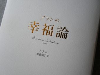 P8180462