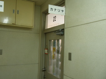 P8220488